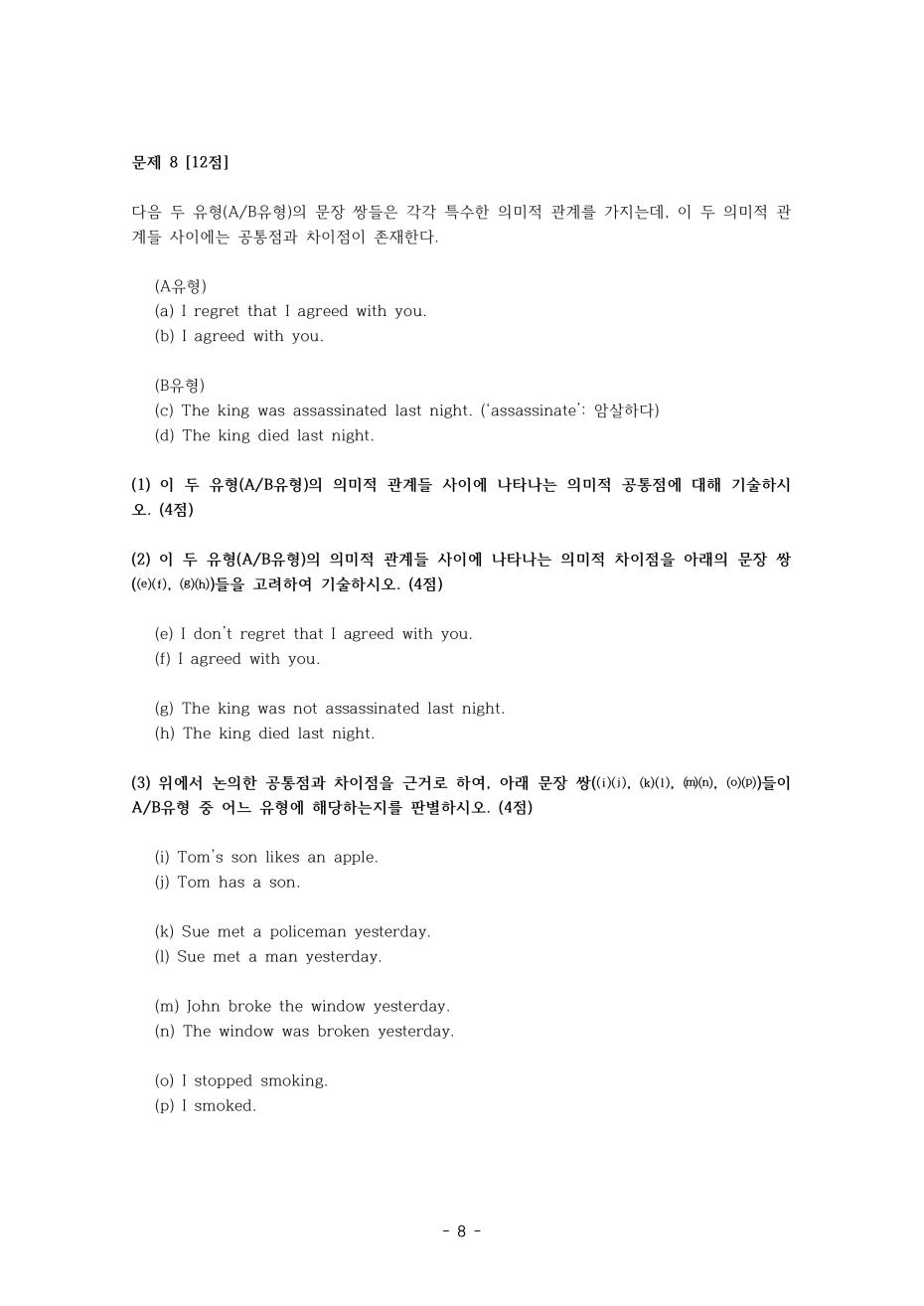 klo-2017-09