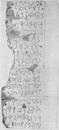 Forum_inscription