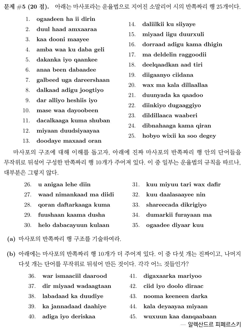 iol-indiv-65