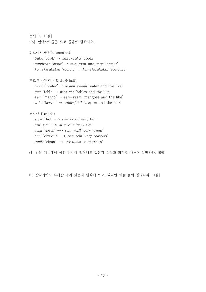 klo2018 10-10