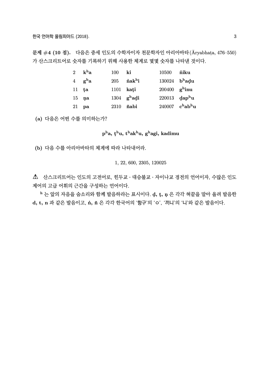 klo-201819-3