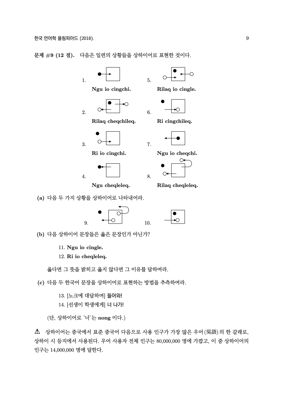 klo-201819-9